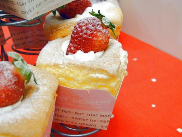 雪國香莓2