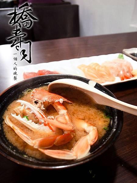 味增湯好濃郁的海鮮味