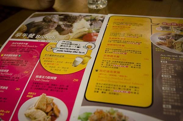 很亂的菜單