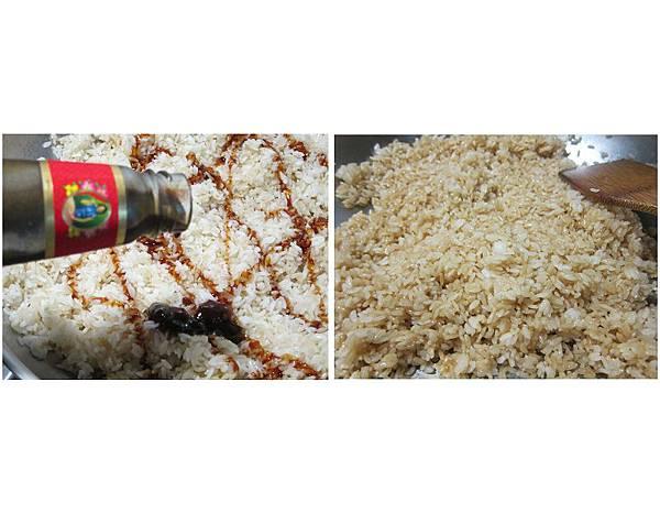 好消化米粽2-4