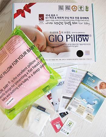 GIO pillow 2.JPG