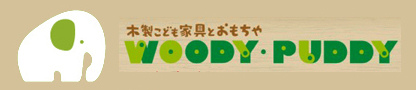 Woody-Puddy(1)a