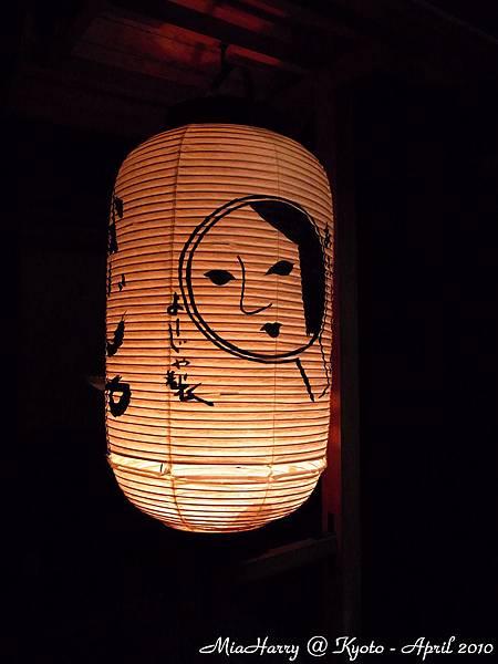 京都yojiya吸油面紙的logo