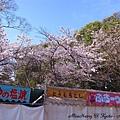 円山公園的攤子