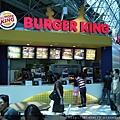 桃園機場的漢堡王