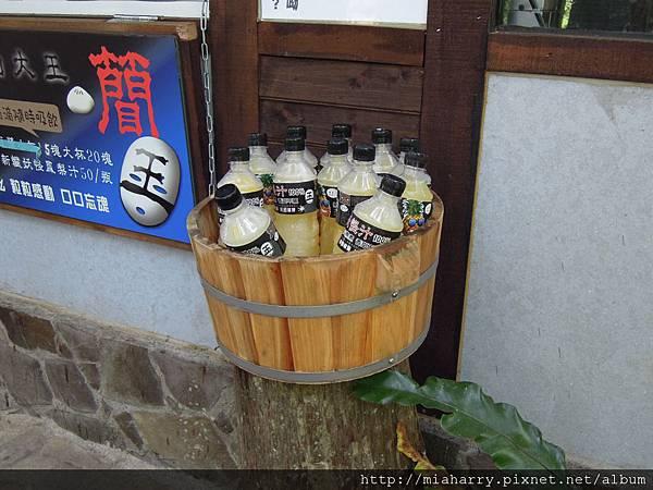 妖怪汁(其實是鳳梨汁)