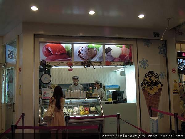 還有賣gelato 超好吃!!