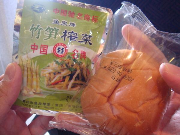 麵包沒附奶油,只好挾著榨菜一起吃...JPG