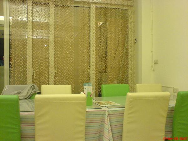 2008年12月13日薄荷島 (3).JPG