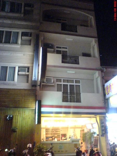 2008年12月13日薄荷島 (8).JPG