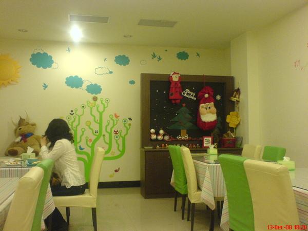 2008年12月13日薄荷島 (12).JPG
