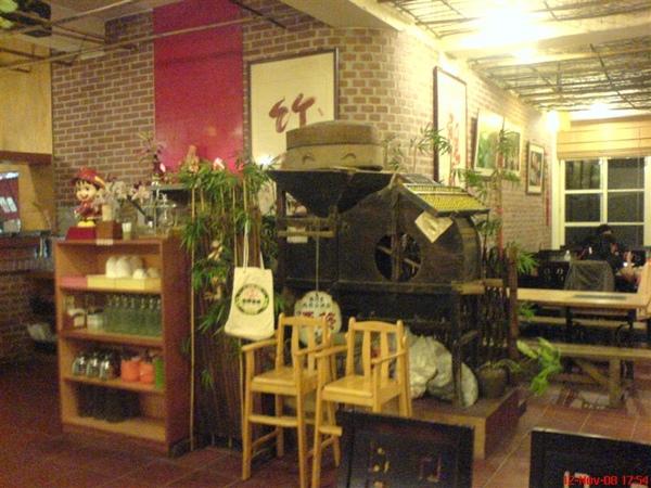 2008年11月12日斗六竹林居 (11).JPG