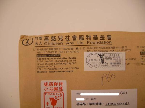 L1080011.JPG