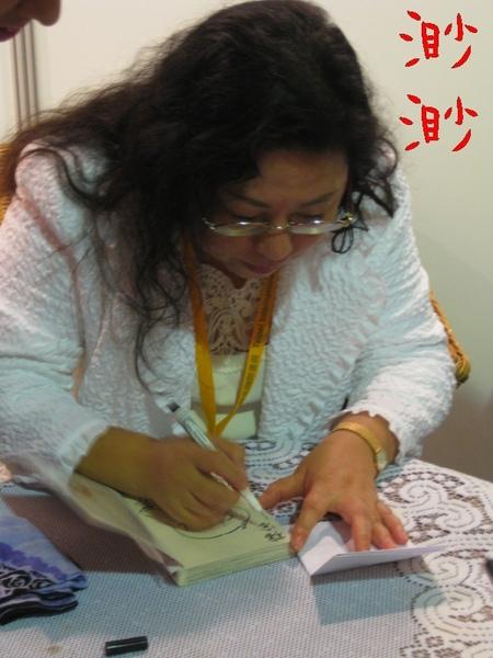 老師親筆寫下榕容的名字