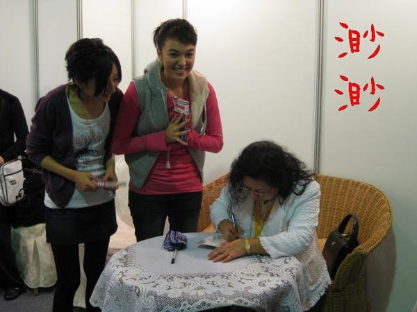 美內鈴惠老師幫榕容畫上女主角