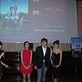 柏林影展-台灣之夜