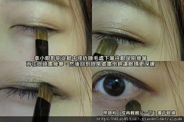 黑色眼影.jpg