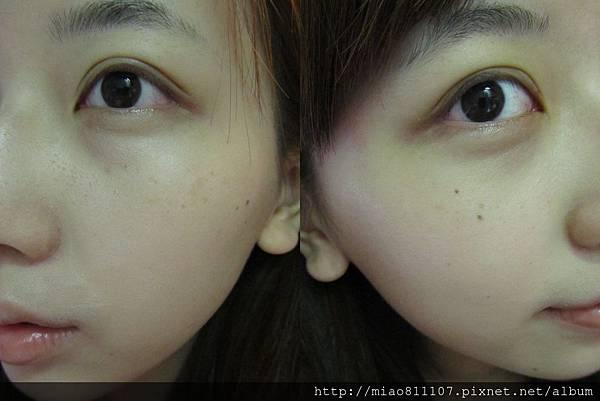雙臉底妝.jpg