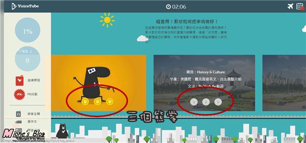 台北關課程.png