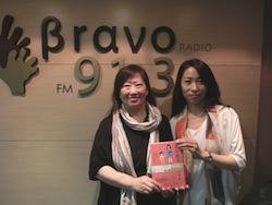 Bravo電台2013-03-28-2 ( 韓良露、一青妙 )