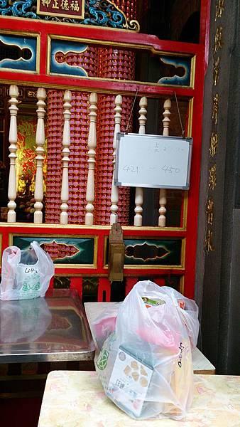 templefood.jpg