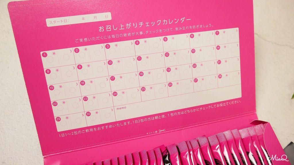 營養機能食品 ▍來自日本的低卡卡路里營養食品  BBB極致美體 (6).jpg