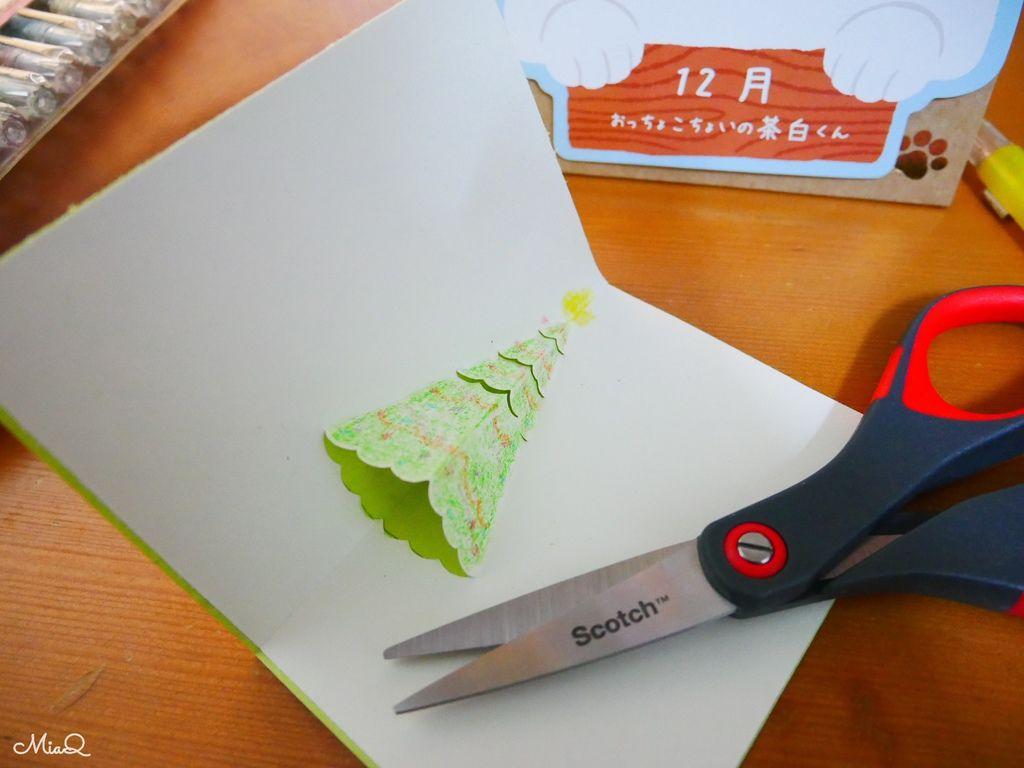 3M ▍Scotchw鈦金屬事務剪刀  DIY聖誕樹卡片 剪紙俐落不留鬚 (25).jpg