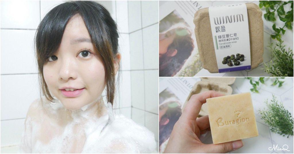 手工皂 ▍WINIM銀盈 綠豆薏仁皂 控油清爽,綻放肌膚光澤 (2).jpg