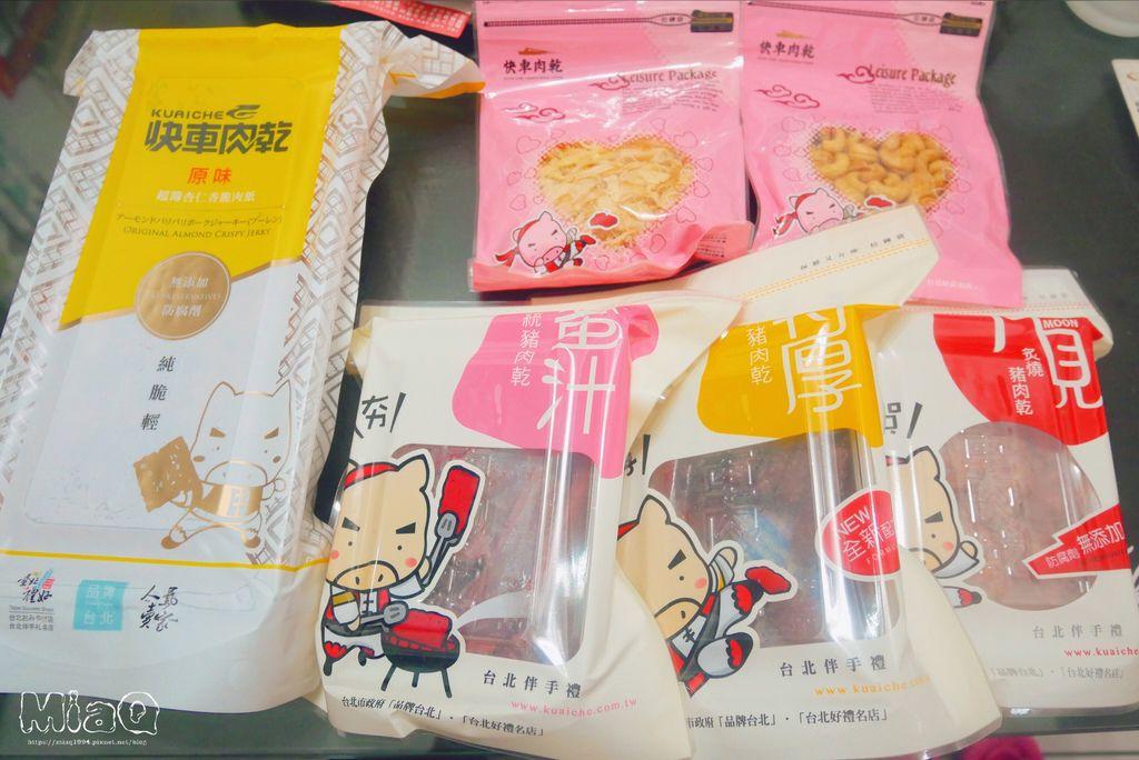 美食 ▍快車肉乾 多蜜汁肉乾x香薄脆肉紙x新年伴手禮 (1).JPG