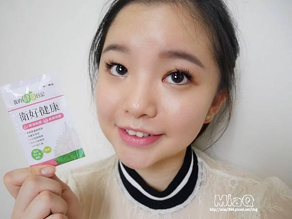 【開胃保健】我的健康日記 衛好健康|還我消化道好機能 (12).JPG