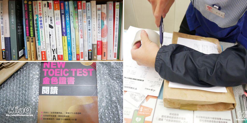 【二手書寄賣】TAAZE讀冊生活|簡單上手的二手書買賣 將書櫃大掃除一番! ! (16).JPG