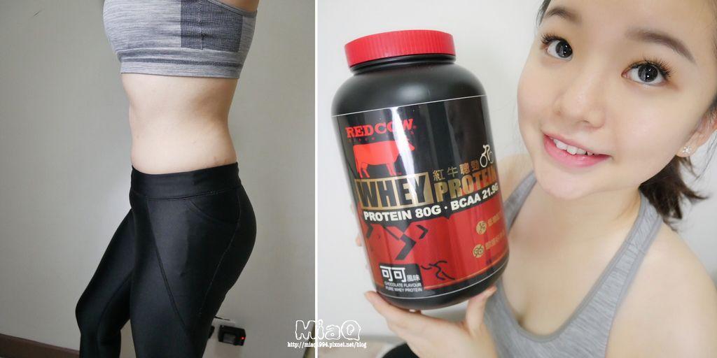 【健身補充品】紅牛聰勁即溶乳清蛋白 可可風味|好喝的高蛋白~健身運動完的營養補充品 (1).JPG