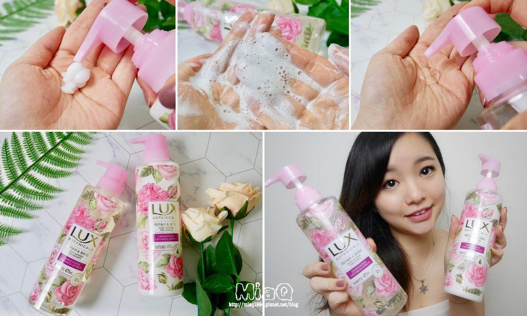 【香氛洗髮】Lux植萃香氛洗髮 無矽靈香氛洗髮露+護髮精華()|髮絲飄香不做作.JPG