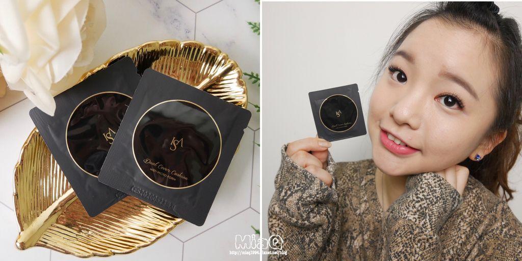【底妝】ISA KNOX黑魔鏡鑽石光氣墊粉餅。極強遮瑕,綻放緊緻光澤美肌 (2).JPG