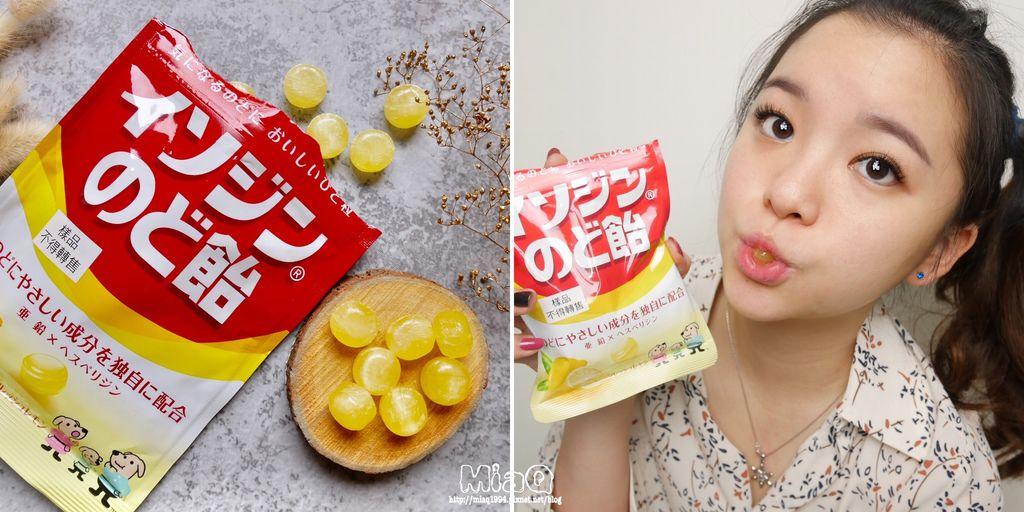 【零食】必達舒喉糖。日本原裝進口,UHA味覺糖合作明星商品,適合全家人的喉糖~ (1).JPG