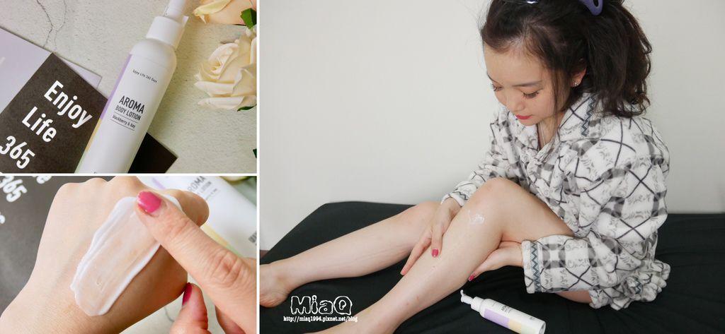 【身體乳液】溫柔對待妳的每吋肌膚。QYEN巧研黑莓香氛保濕身體乳 (1).JPG