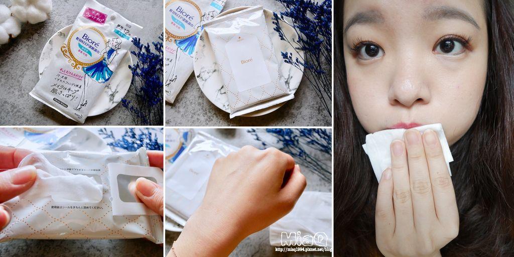 【生活小物】Bioré粧容KEEP潔顏濕巾|油水雙重吸附纖維,是妳補粧的好幫手 (1).JPG