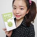 【排便順暢】橙姑娘就是要你大出來|幫助消化、促進新陳代謝 (25).JPG