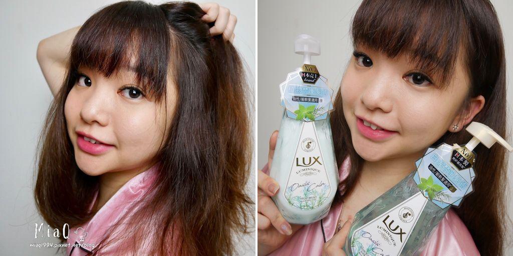 【洗髮】LUX LUMINIQUE礦物白泥洗髮精+護髮乳 舒緩空氣感|深層淨透、油性頭皮、細軟髮適用 (1).JPG