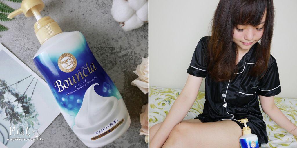 【沐浴】Bouncia美肌保濕沐浴乳(優雅花香)|濃密泡泡,洗出你的淨嫩牛奶肌 (1).JPG