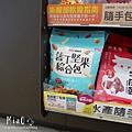 【零食】萬歲牌薯丁堅果綜合包|趣味吃堅果,堅果也能趣味吃 (5).JPG