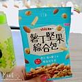 【零食】萬歲牌薯丁堅果綜合包|趣味吃堅果,堅果也能趣味吃 (6).JPG