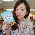 【零食】萬歲牌薯丁堅果綜合包|趣味吃堅果,堅果也能趣味吃 (14).JPG