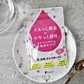 【速酵素】維持夏日好體態,享受美食不卡油,日本直送、日本製 (4).JPG