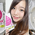 【速酵素】維持夏日好體態,享受美食不卡油,日本直送、日本製 (1).JPG