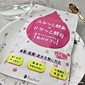 【速酵素】維持夏日好體態,享受美食不卡油,日本直送、日本製 (16).JPG