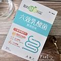 【乳酸菌推薦】我的健康日記 六效乳酸菌|維持消化道機能,全家人的健康守門員 (3).JPG
