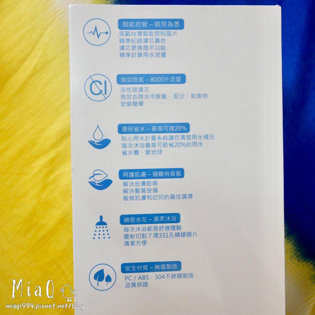 【居家】Simple Wise智能過濾蓮蓬頭|環保省水、智能過濾,享受沐浴SPA感 (3).JPG