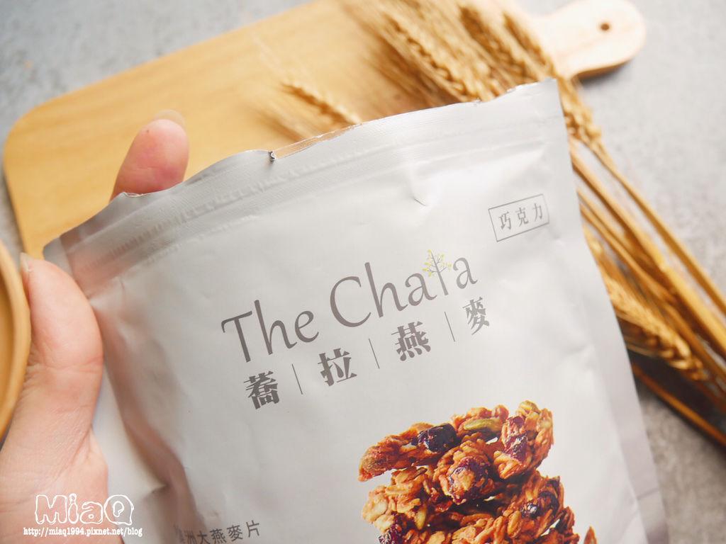 【健康】The Chala蕎拉裸食燕麥脆片|推薦你低GI麥片這樣吃,健康又解饞,上班族必備的人氣小點 (3).JPG