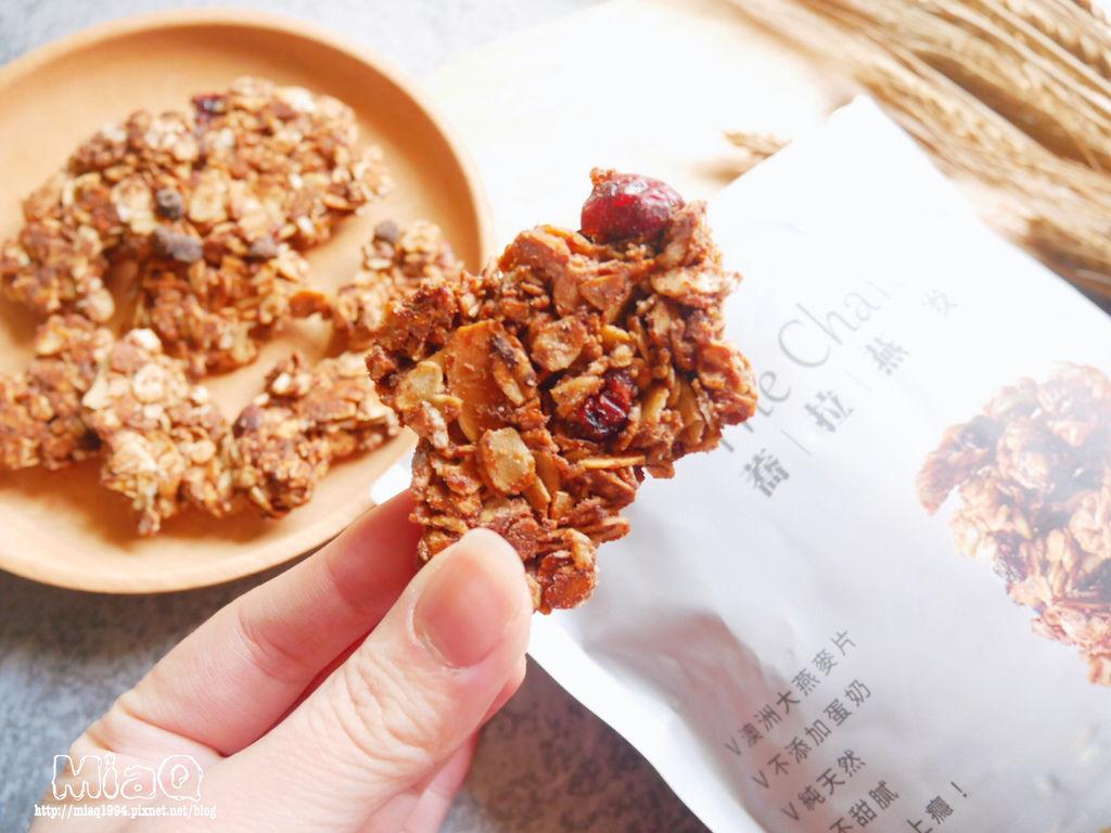 【健康】The Chala蕎拉裸食燕麥脆片|推薦你低GI麥片這樣吃,健康又解饞,上班族必備的人氣小點 (8).JPG